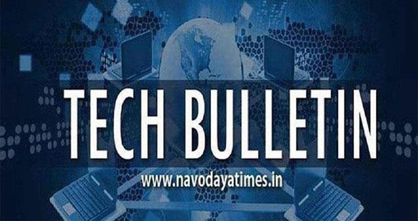 top-tech-weekly-bulletin