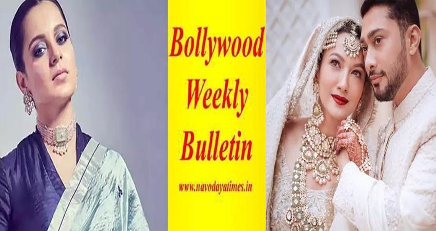 weekly-top-ten-bollywood-news-26th-december-sosnnt