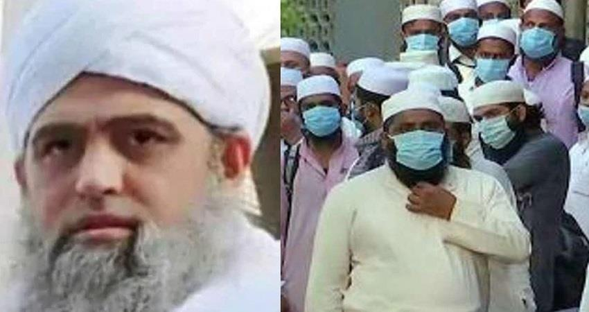 maulana saad who responsible dozens coronavirus cases muslim gathering prsgnt
