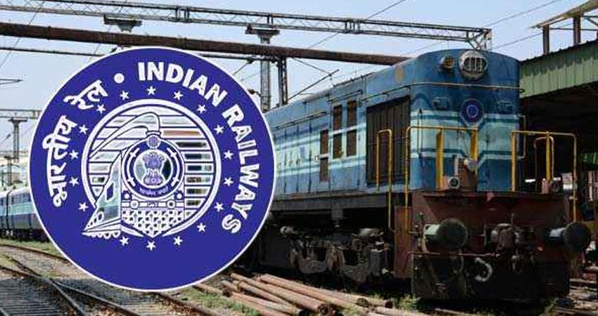 train did not stop even during the war indian railways stalled in 167 years prshnt