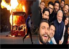 Jamia case: बॉलीवुड की चुप्पी पर सोशल मीडिया सख्त, यूजर्स ने कहा- #ShameonBollywood