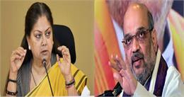 राजस्थान BJP में इस पद को लेकर चरम पर सियासत, नेताओं ने जमाया दिल्ली में डेरा