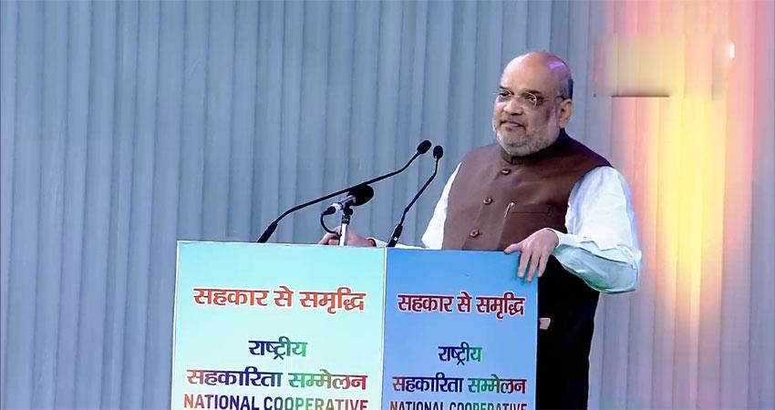 government-will-soon-announce-new-cooperative-policy-amit-shah-musrnt