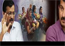 Chhath Puja 2020: BJP सांसद मनोज तिवारी का चढ़ा पारा,CM केजरीवाल को बताया नमक हराम