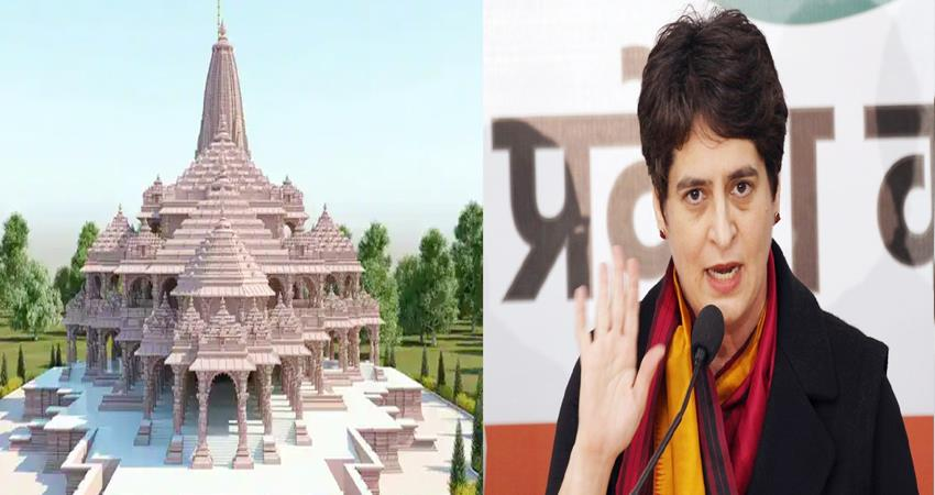priyanka on ram temple land scam case misuse of donations is insult to faith prshnt