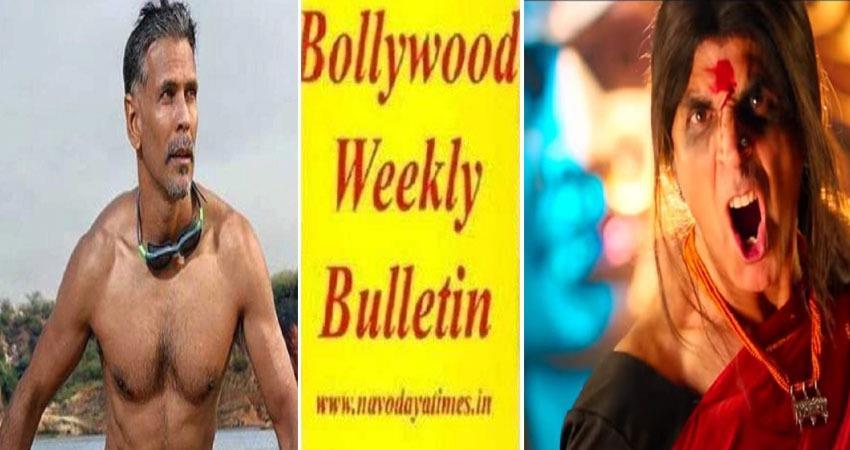 weekly-top-ten-bollywood-news-7th-november-sosnnt