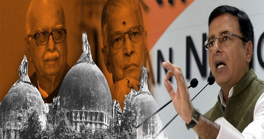babri demolition case congress court verdict taken against pragnt