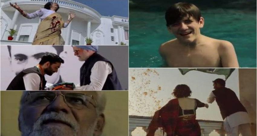 rahul-gandhi-biopic-raga-trailer-released