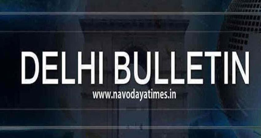 delhi bulletin read in just one click biggest news so far 3rd december 2020 kmbsnt