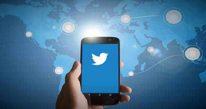 government of india alerts twitter on showing jammu and kashmir as part of china sohsnt