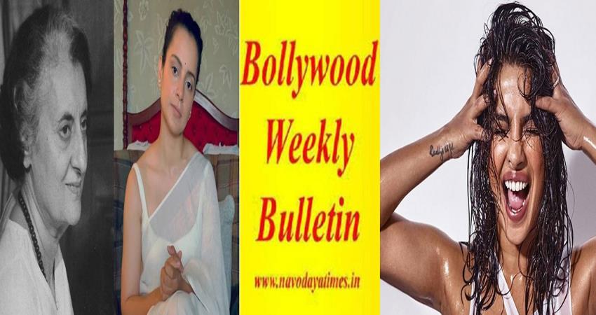/filmi-duniya-weekly-top-ten-bollywood-news-30th-january-sosnnt