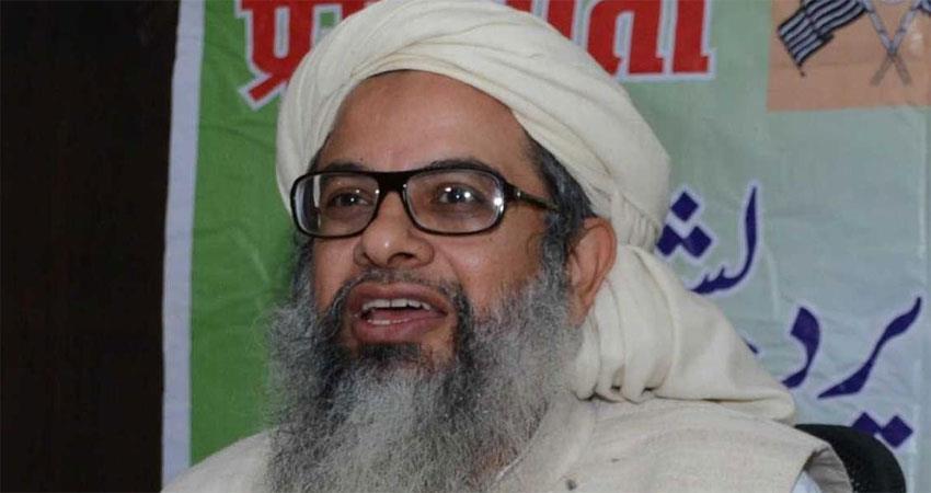 jamiat ulema-e-hind maulana arshad madani reconsideration petition aimim