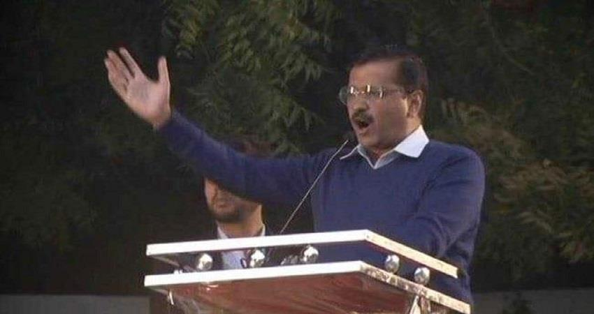 kejriwal addressed aap workers at party office after mcd bypoll win kmbsnt