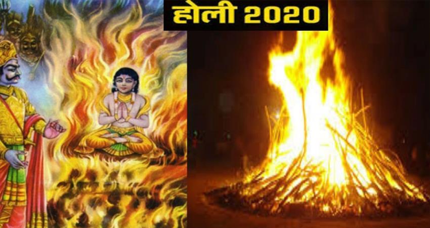 holashtak 2020 holi 2020 holi celebration devotee prahalad