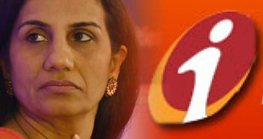 icici bank approached the bombay high court against chanda kochhar for recovering money