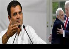 मोदी- ट्रंप की दोस्ती पर राहुल गांधी का तंज, कहा- मित्रता में नहीं होती जवाबी कार्रवाई