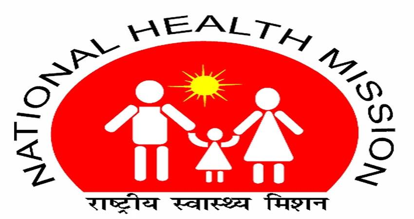 bumper recruitments are going on in uttar pradesh national health mission apply this way