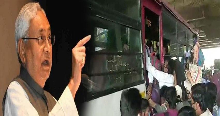 bihar cm nitish kumar on migrant labourers break lockdown covid19 pragnt