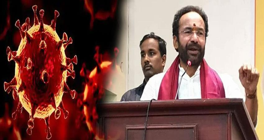 g kishan reddy said all state ministers should follow delhi  coronavirus pragnt