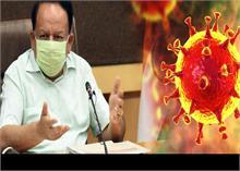 कोरोना को लेकर बोले डॉ. हर्षवर्धन- भारत ने किया दुनिया के सभी देशों से बेहतर प्रदर्शन
