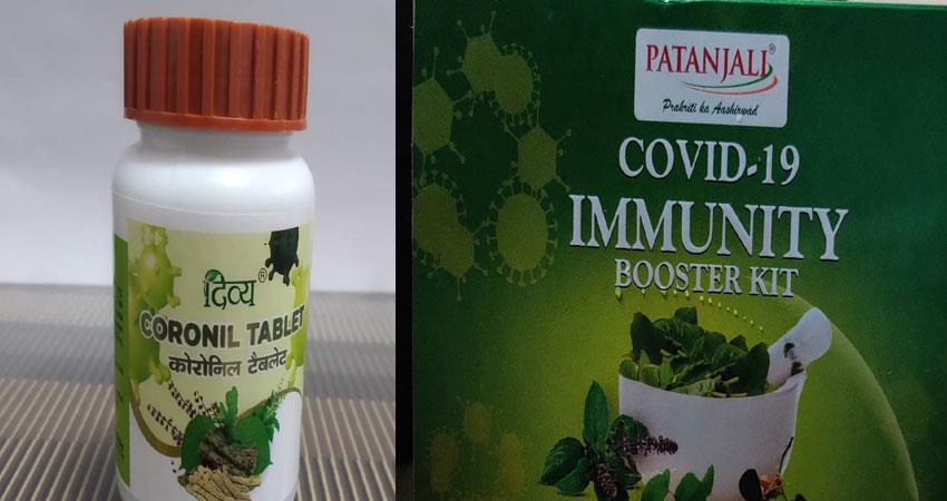 patanjali prepared the first corona medicine of ayurveda djsgnt