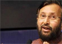 भारत बंद को लेकर तेज हुई राजनीति, जावड़ेकर ने कहा- समर्थन देने वाला विपक्ष है ढोंगी