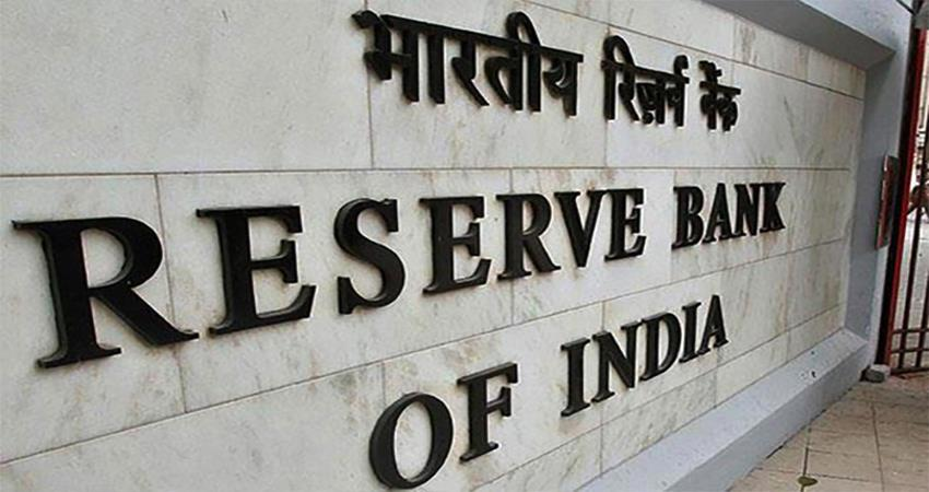 reserve bank of india indian banks creadit cards rule debit cards rule atm pos rbi