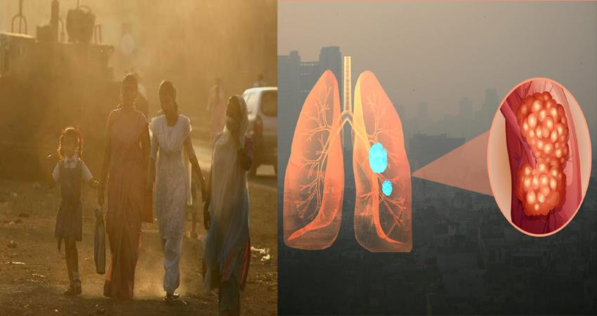 first case of lung cancer in delhi due to air pollution