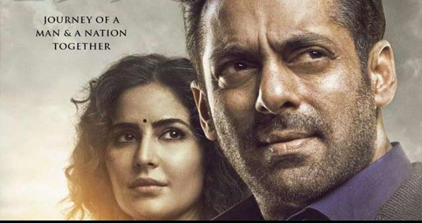 bharat-movie-review-in-hindi-salman-khan-katrina-kaif-starrer-film