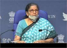 भारत सरकार कभी भी कर सकती है दूसरे राहत पैकेज की घोषणा, जानें क्यों होगा खास....