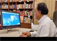 Coronavirus: केंद्रीय मानव संसाधन विकास मंत्री रमेश पोखरियाल ने 'युक्ति' पोर्टल किया लॉन्च