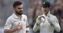 पर्थ की घसियाली पिच पर भारत - ऑस्ट्रेलिया के बीच दूसरा मुकाबला कल