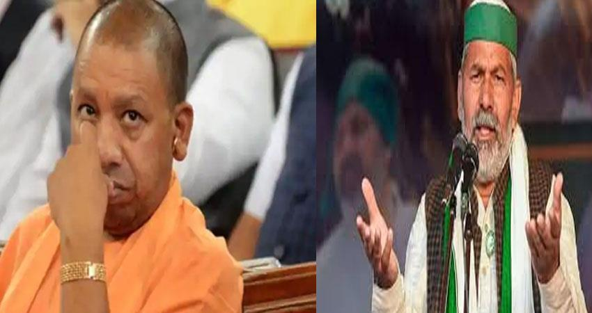 yogi uneasy with tikaits stature who is eyeing the cropping crops of the movement albsnt