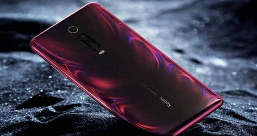 redmi k20 and k20 pro will be launched in india on july 17th