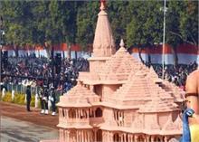 Republic Day 2021: राजपथ पर परेड में UP ने मारी बाजी, राम मंदिर मॉडल झांकी को मिला पहला स्थान