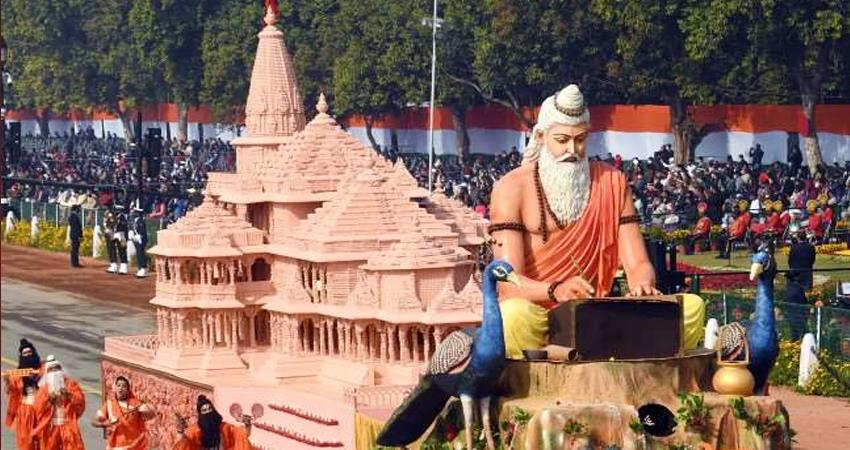 up wins the parade on rajpath ram temple  tableau gets first place prshnt