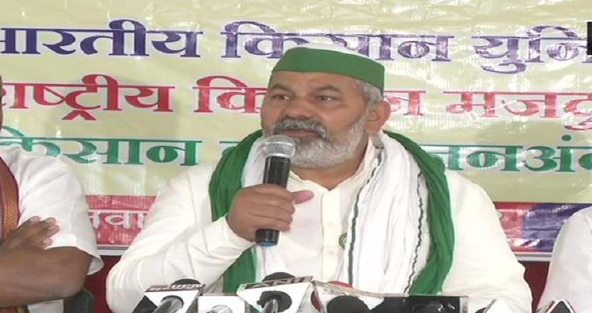RakeshTikait said that farmers movement will not end till the repeal of the three Farm laws sohsnt