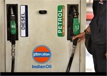 एक बार फिर पेट्रोल-डीजल की कीमत में उछाल, दिल्ली में पेट्रोल  94.49 रूपये प्रति लीटर