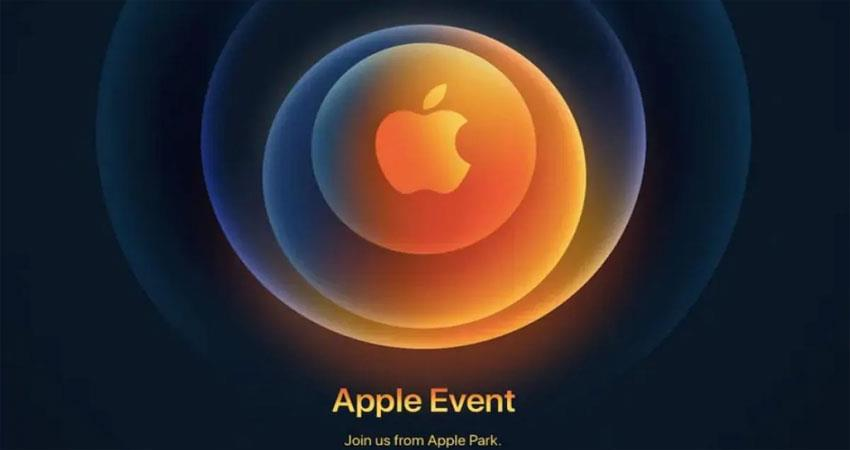 New series of iPhone 12 will be launched today ANJSNT