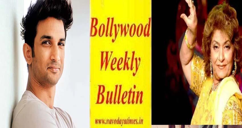 bollywoodv-top-ten-news-of-the-week-sosnnt