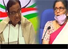 पी. चिदंबरम ने साधा वित्त मंत्री पर निशाना, पूछा- क्या 'मैसेंजर ऑफ गॉड' की तरह जवाब देंगी