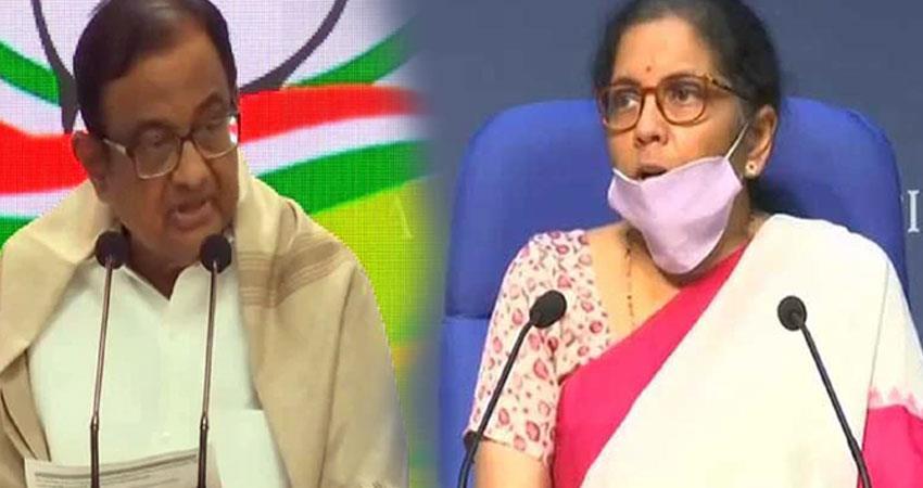 p chidambaram targeted the finance ministernirmala sitharaman pragnt
