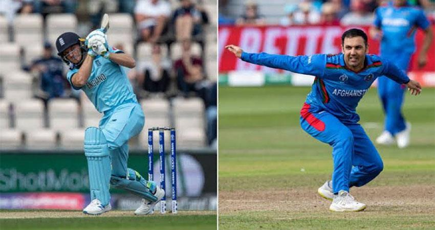 iccworld-cup-2019-england-vs-afghanistan-cricket-match-live-updates