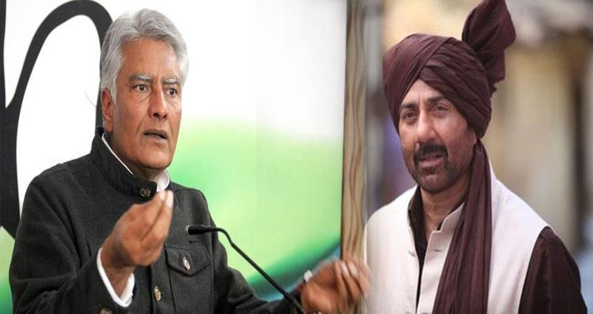 gurdas-pur-lok-sabha-seat-will-be-contested-between-sunny-deol-and-sunil-jakhar