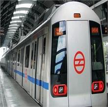 बॉटनिकल गार्डन से कालकाजी के बीच दौड़ेगी मेट्रो, PM  दिखाएंगे हरी झड़ी