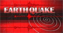 हिमाचल प्रदेश के कांगड़ा जिले में भूकंप, जान बचाने को घरों से बाहर निकले लोग