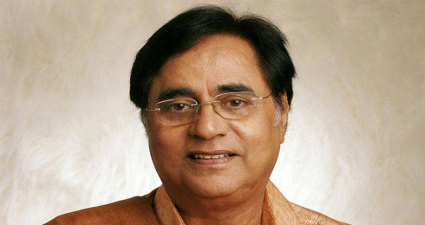 death of  jagjit singh son changed his condition