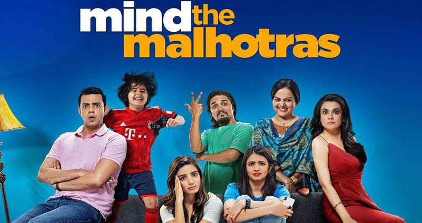 web-series-mind-the-malhotras-to-release-on-june-7