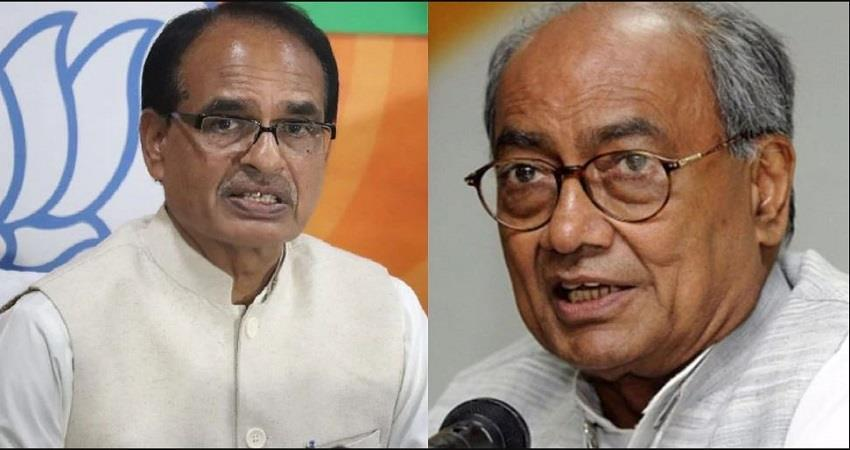 mp-by-elections-2020-congress-leader-digvijay-singh-called-shivraj-singh-madari-prsgnt