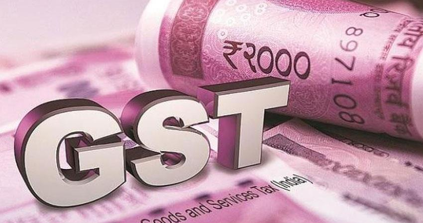GST decreases on electric vehicles in the first budget of the government